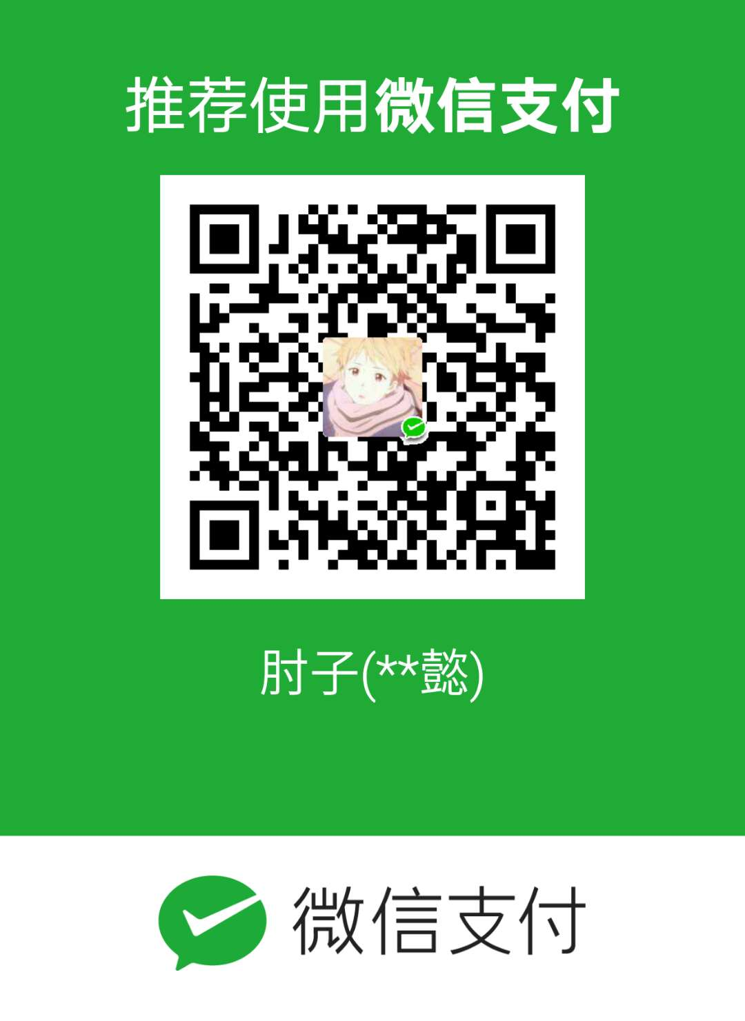 Zia Zhou WeChat Pay